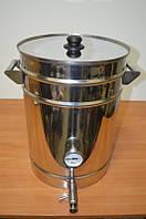 Мини-пивоварня на 36 литров