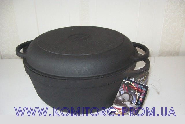 Кастрюля чугунная с крышкой сковородой Ситон 3,0 л К3чс