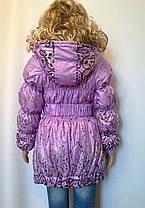 Куртка удлиненная узор, фото 3