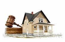 Адвокат по житловим питанням Київ