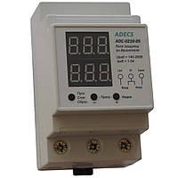 Реле защиты однофазных электродвигателей ADECS ADC-0210-05