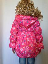 Куртка осенняя для девочки недорого КРОШ, фото 2