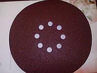 Шлифовальный круг для жирафа 230