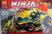 Конструктор 10320 Ninja 187 дет., аналог Лего 70755, Тропический багги зеленого ниндзя