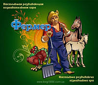 Фермер - настольная игра ТМ Остапенко