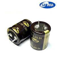 220mkf - 400v  HE 25*40  SAMWHA, 105°C