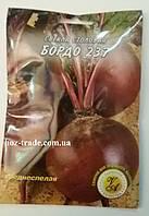 Семена Буряка Свеклы столовой Бордо 237 (VA) 20г., фото 1