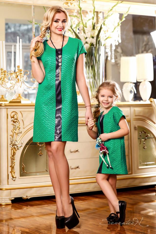 Платья мама и дочка в пензе