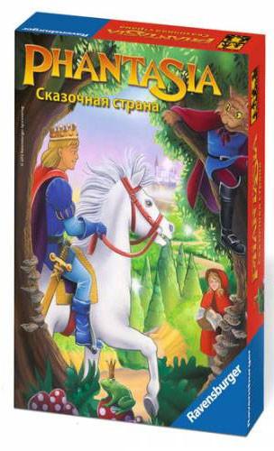 Настільна гра Зачарований ліс Ravensburger (26585)