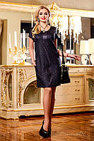 Платье трапеция из жаккарда с лазерной обработкой, вставка эко-кожа, для мамы и дочки, 44-50 размеры
