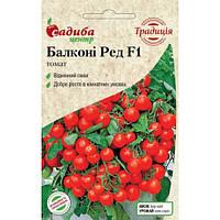 Томат Балкони  Ред F1 20 семян Традиция