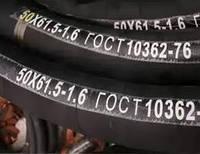 Рукава напорные с нитяным усилением 12мм * 20мм ГОСТ 10362-76 длинна до 100м
