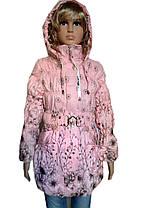 Куртка демисезонная ромашка, фото 3