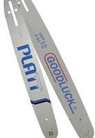 Шина 38 см PLATT  (0,325 шаг 1.5 паз 64 зв.)