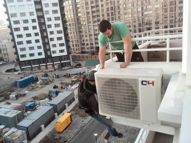 Все фирмы по установки кондиционеров ремонт кондиционеров пежо краснодар