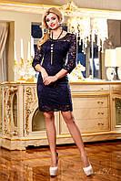 Гіпюрову приталені сукні з мереживами, ошатне, 44-50 розміри, фото 1