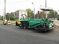 Услуги асфальтоукладчика Mitsubishi