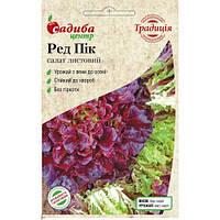 Семена Салат листовой Ред Пик 0,5 грамма Satimex Традиция