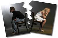 Адвокат по семейным делам. Расторжение брака