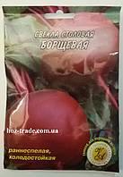 Семена свекла столовая Борщевая 20г.