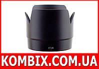 Бленда Canon ET-86, фото 1