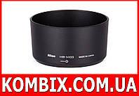 Бленда Nikon HB-N103, фото 1