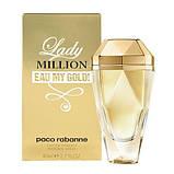 Paco Rabanne Lady Million Eau My Gold парфюмированная вода 80 ml. (Пако Рабанна Леди Миллион Еау Май Голд), фото 8