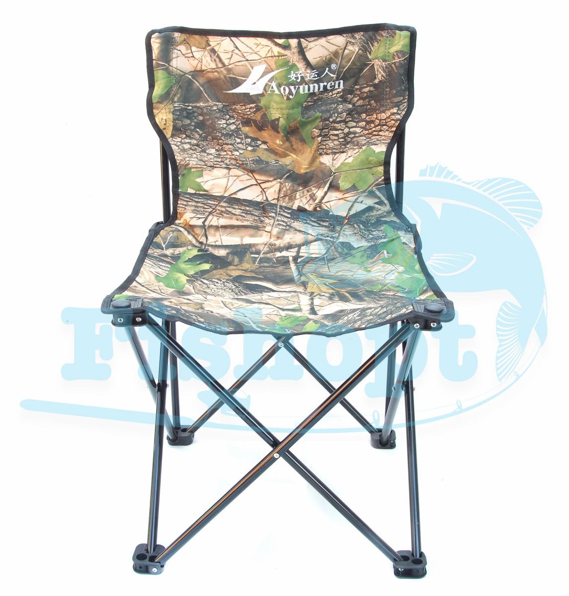 Складывающийся стульчик