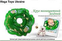 Круг для малыша Baby Swimmer, зеленый