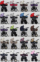 Детская коляска Verdi Sonic 3 в 1