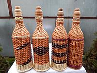 Бутылка из лозы