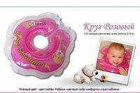 Круг для малыша Baby Swimmer, бело-розовый
