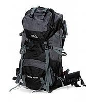 Туристический рюкзак Royal Mountain черный, фото 1