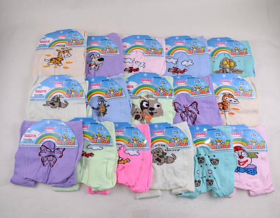 Детские колготки ПАМПЕРС для младенцев с рисунком (R009) | 12 шт., фото 2