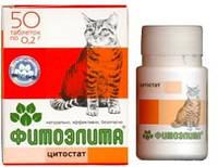 """Витамины Фитоэлита """"Цитостат"""" для кошек таблетки №50"""