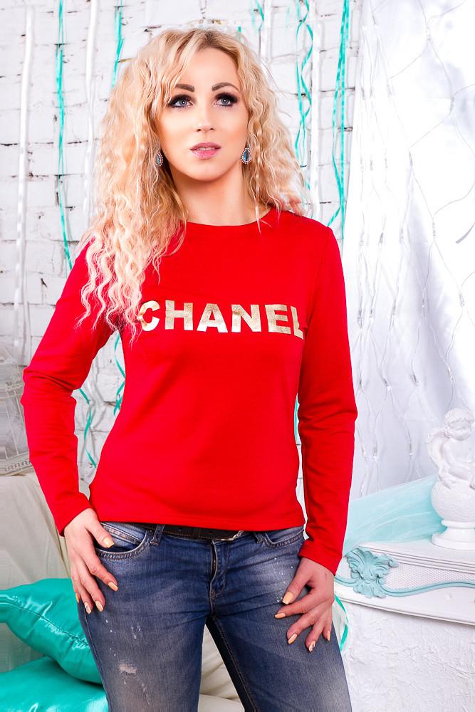 Стильная кофта Шанель в модных расцветках  продажа, цена в ... 45d05431a85