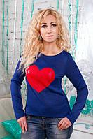 Стильная и модная кофта Сердце в расцветках, фото 1