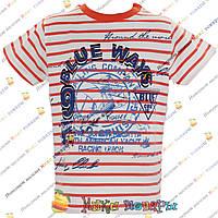 Полосатые футболки с корабликом для мальчика от 5 до 8 лет (4026-2)