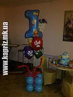 """Композиция из шаров """"Мой Первый день рождения!""""(для мальчика)"""