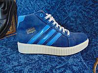 Женские повседневные кроссовки ADIDAS Dragon синие с белым