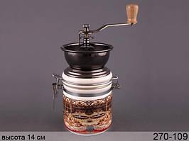 Кофемолка ручная керамическая Оранжерея высота 14 см 270-109