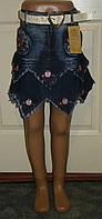 Нарядные детские джинсовые юбки