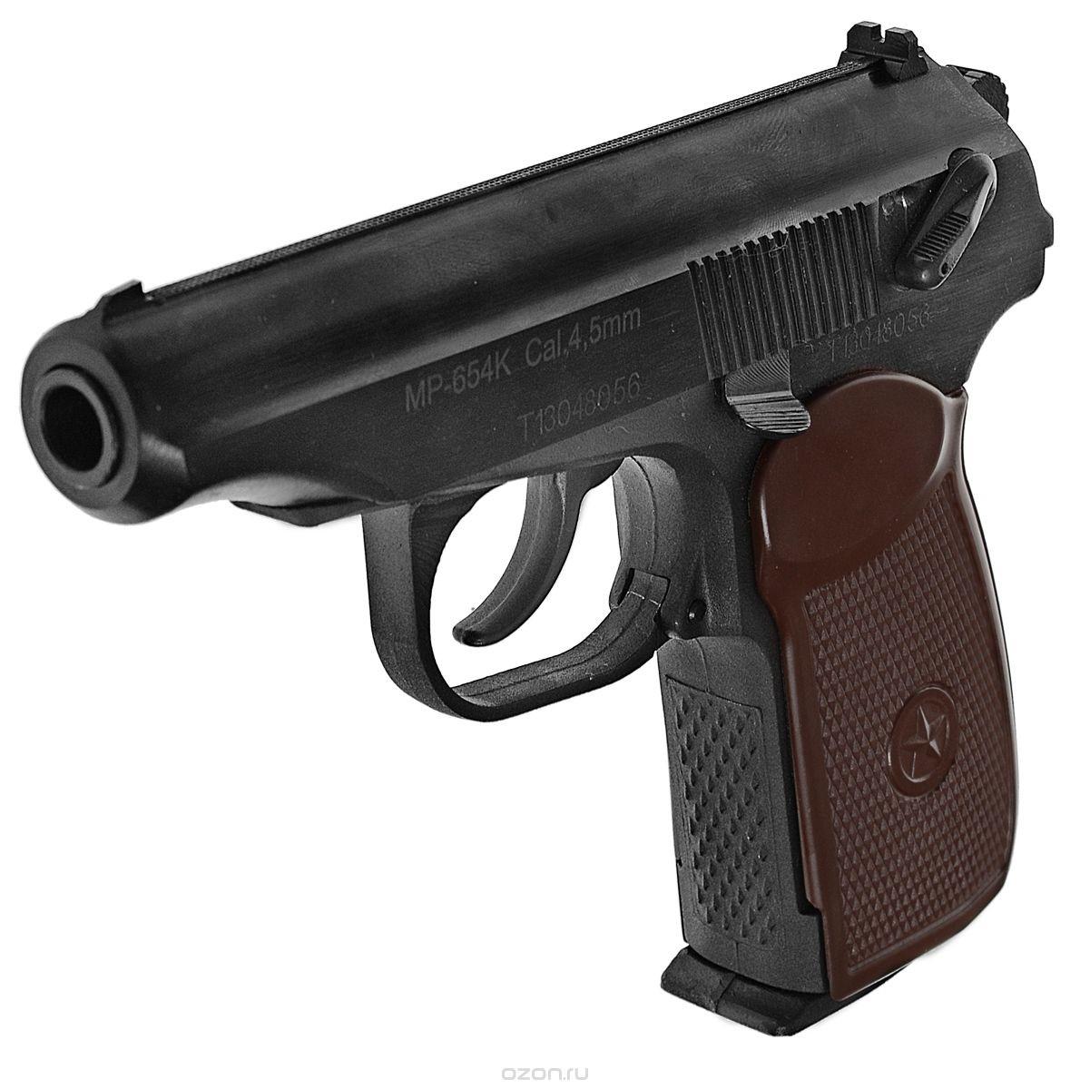 Пневматический пистолет Baikal MP-654 (пистолет Макарова) - Wildfish интернет-магазин  в Львове