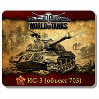 Коврик для мыши ИС-3 (Объект 703) World of Tanks