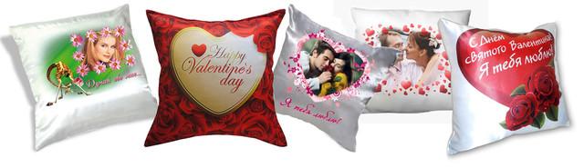 Подушки валентинки, подарки к Дню Свтого Валентина, подарки к 8 марту, подарки к дню защитника отечества