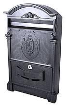 Поштова скринька колір чорний з Тризубом України