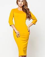 Платье из французского трикотажа   Эльвира leo желтый