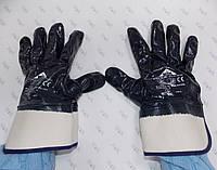 Перчатки с полным нитриловым покрытием Black Star 0309 арт. BS0309