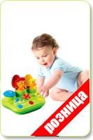 Товары для малышей в розницу