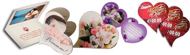 Примеры валентинок, открыток к Дню Святого Валентина, бирки валентинки, ценники валентинки